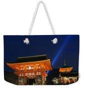 Kiyomizu-dera Main Gate Weekender Tote Bag