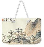 Landscape Album Weekender Tote Bag