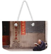 Lazy Day In Hong Kong Weekender Tote Bag