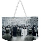 Legend Of The Fist The Return Of Chen Zhen Weekender Tote Bag