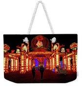 Lights Of The World Hallway Of Fortunes Weekender Tote Bag