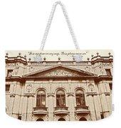 London Living Quote Weekender Tote Bag