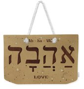 Love Word In Hebrew Typography Weekender Tote Bag