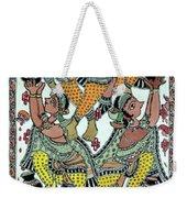 Makhanchor Weekender Tote Bag