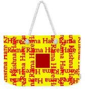 Mantra Block Weekender Tote Bag