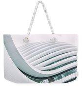 Modern Architecture Weekender Tote Bag