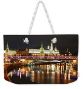 Moscow Evening, Overlooking The Kremlin. Weekender Tote Bag