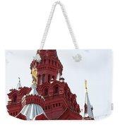 Moscow04 Weekender Tote Bag