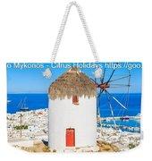 Multi Centre Greek Island Holidays Weekender Tote Bag