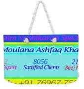 Muslim Vashikaran Weekender Tote Bag
