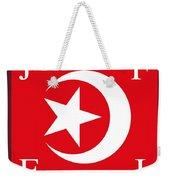 Nation Of Islam Flag Weekender Tote Bag