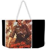 Nazi Propaganda Poster Number 2 Circa 1942 Weekender Tote Bag