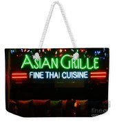 Neon Asian Grille Weekender Tote Bag