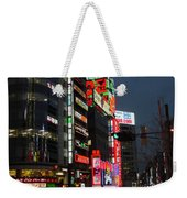 Nightlife's Dawn Weekender Tote Bag