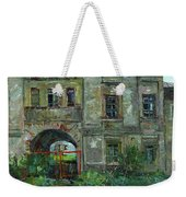 No Entrance Weekender Tote Bag