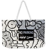 No Parking In Beirut  Weekender Tote Bag