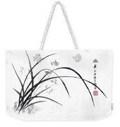 Orchid Elegance  Weekender Tote Bag