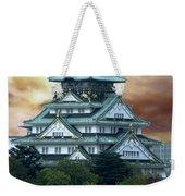 Osaka Castle Still Rules Japan Weekender Tote Bag