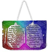 Our Father Who Art In Heaven Cool Rainbow 3 Dimensional Weekender Tote Bag