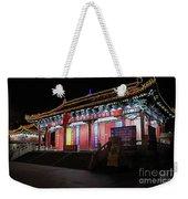 Pavillion People's Park Urumqi Weekender Tote Bag