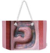 Pe, Mouth Weekender Tote Bag