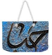 Peace Love Hope Calligraphy Weekender Tote Bag by Riad Belhimer