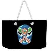 Peking Opera Face-paint Masks - Zhongli Chun Weekender Tote Bag