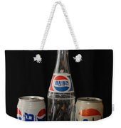 Pepsi From Around The World Weekender Tote Bag