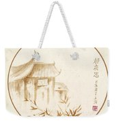 Quiet Night Thoughts Weekender Tote Bag
