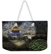 Ramadan Kareem Weekender Tote Bag