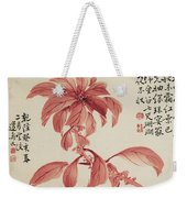 Red Autumnal Leaves Weekender Tote Bag