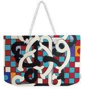 Rfb0645 Weekender Tote Bag