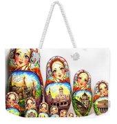 Rhinestones Of Moscow Weekender Tote Bag