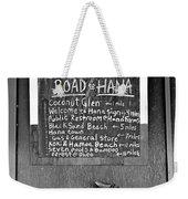 Road To Hana Study 02 Weekender Tote Bag