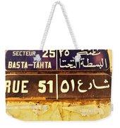 Rue 51 Basta In Beirut  Weekender Tote Bag