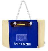 Russian Mailbox Weekender Tote Bag