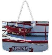 Saoirse Boat Donegal Weekender Tote Bag