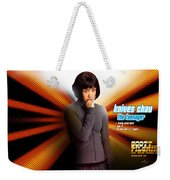Scott Pilgrim Vs. The World Weekender Tote Bag