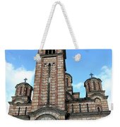 Serbian Orthodox Church Of Saint Mark Belgrade Serbia Weekender Tote Bag