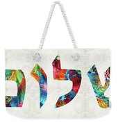 Shalom 20 - Jewish Hebrew Peace Letters Weekender Tote Bag