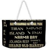 Sharm El-sheikh Famous Landmarks Weekender Tote Bag