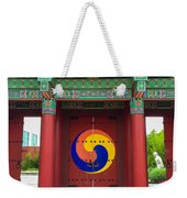 Songahm Gate Weekender Tote Bag