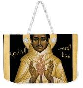 St. John Of The Cross - Rljdc Weekender Tote Bag