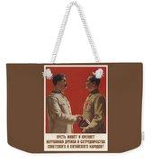 Stalin Soviet Propaganda Poster Weekender Tote Bag