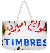 Stamps In Lebanon  Weekender Tote Bag