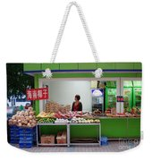 Street Vendor  Beijing Weekender Tote Bag