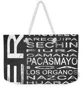 Subway Peru 2 Weekender Tote Bag
