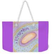 Sugarplum #12 Weekender Tote Bag