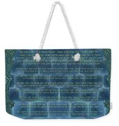 Sukkot-ushpizin Prayer- The Hosts... Weekender Tote Bag