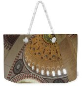 Suleymaniye Arches And Domes Weekender Tote Bag